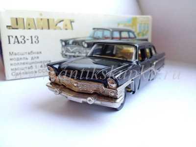Модели автомобилей масштаб 1:43