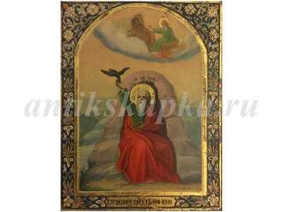 Икона Пророки