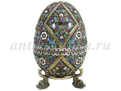 Яйцо серебряное