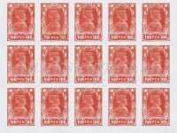 Листы марок