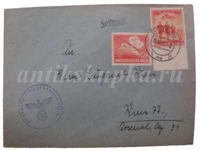 Старинный конверт 3 рейха