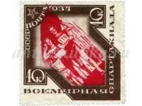 Пробные марки