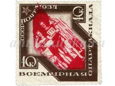 Пробная марка СССР