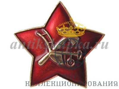 Знак кокарда образца 1918