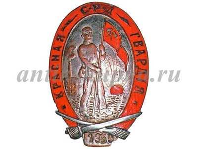 Красная гвардия 1917 Одесса
