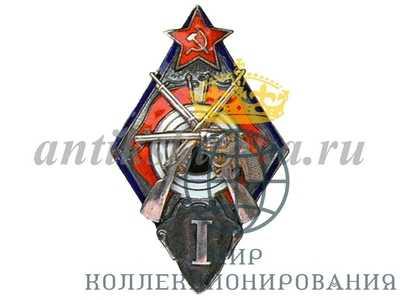 Знаки призеров стрелковых соревнований РККА