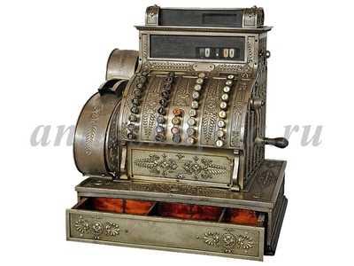 Старинный антикварный кассовый аппарат