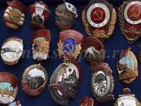 Коллекции знаков, медалей и наград