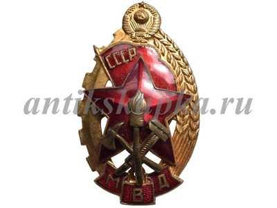 Лучшему работнику пожарной охраны МВД тип 2