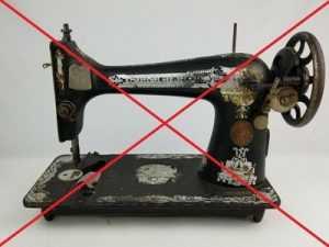 швейная машинка скупка цена стоимость продать