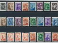 Наборы марок