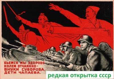 Поздравления наградой, открытки на войну
