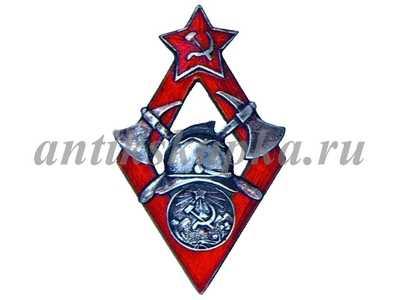 За работу по пожарному делу НКВД СССР. Грузинской ССР