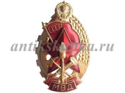Лучшему работнику пожарной охраны МВД тип 1