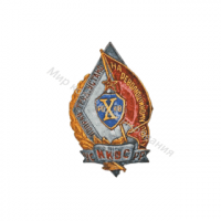 10_let_ispravitelno-trudovym_uchrezhdeniyam_Ukrainskoy_SSR_avers_bdd63d8da1d6cb7c7a564ce22283a20a.png