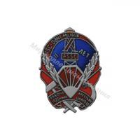 10_let_raboche-krestyanskoy_militsii_Azerbaydzhanskoy_SSR_avers_38425025f25f94c0dbe0f4bea894bc66.png