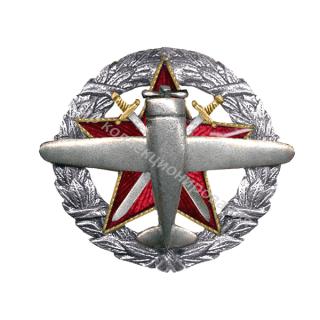 «11 военная школа пилотов»