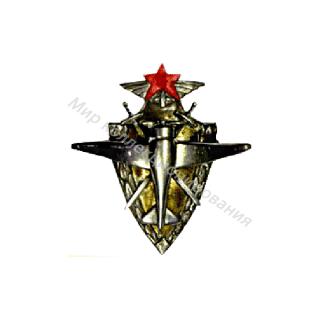 «1 военная школа пилотов»
