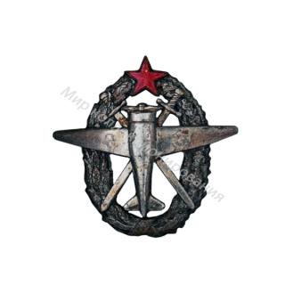«3 военная школа авиатехников»