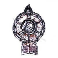 40-letiye_Soyuza_administrativnykh_rabotnikov_goroda_Samary_avers_d6cfafc6ee804df18bd14f6b869362f4.png