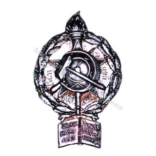 40-летие Союза административных работников города Самары