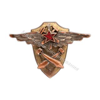 «5 военная школа техников по вооружению»
