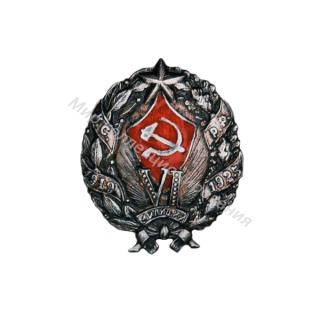 6 лет рабоче-крестьянской милиции Украинской ССР'