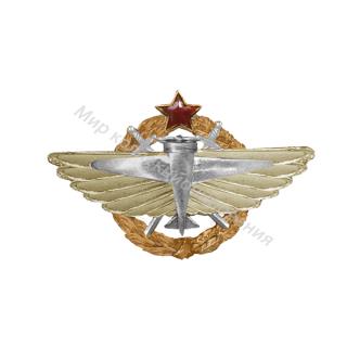 «7 военная школа летчиков»