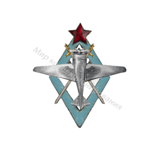 «8 военная школа пилотов»