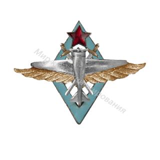«9 военная школа летчиков и летчиков-наблюдателей»