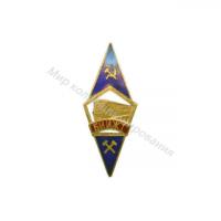 BIIZhT_Belorusskiy_institut_inzhenerov_zheleznodorozhnogo_transporta_avers_2558b0ddf7af5ca88e41686511e1f279.png