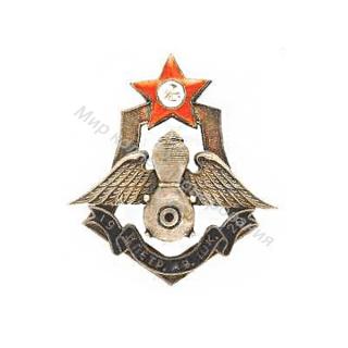 II-я Петроградская авиационная школа