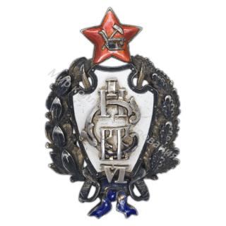 I-e советские кавалерийские Петроградские командные курсы.