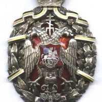 Imperatorskij20Moskovskij20rkheologicheskij20Institut_572396a29a41dbb853bb05c2c1a7755c.jpg