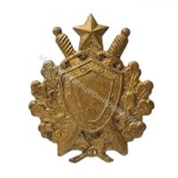 Kokarda_prokurorsko-sledstvennykh_rabotnikov_avers_ef8656296a1d940523c8a6fae4d1b5c1.png