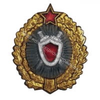 Kokarda_prokurorsko-sledstvennykh_rabotnikov_tip2_avers_02158e5dfb663635780e384155cfa4b8.png