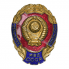 Отличник милиции'. МВД СССР