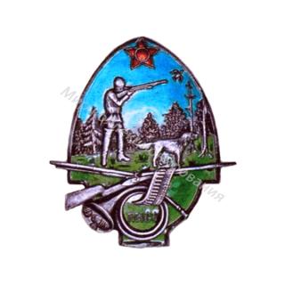 ПКСО. Промыслово-кооперативный союз охотников