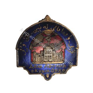 Памятный знак «Дом Ленина в Кзыл-Орде»