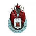 Союз рабочих кожевников СРК