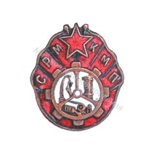 СРМКМП. Союз рабочих мясорыбной, консервной и маслобойной промышленности
