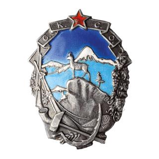 Северо-Кавказский Союз охотников