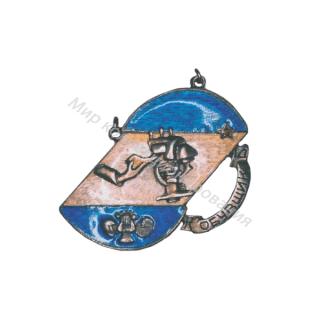 «Ударнику культбригады фабрики Обувщик