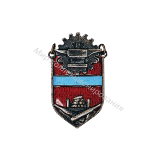 ВСРМ. Призовой спортивный жетон №1217