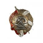 Всесоюзный союз рабочих металлистов ВСРМ