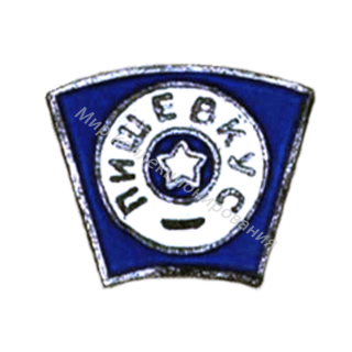 ВСРПВП. Членский знак спортивного объединения