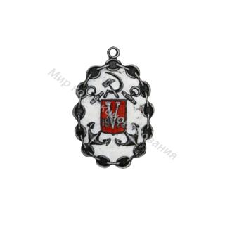 ВСРВТ. Памятный жетон в честь 5-летия союза