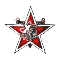 VSYeRABIS_10-letie_shefstva_RABIS_nad_RKKA_avers_6a4aebcc2ea9a741e12996e8c5d1df83.png