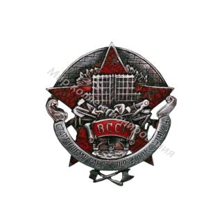 В честь X-летия Союза строителей