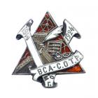 Всероссийский союз работников административно-советских, общественных и торговых учреждений и предприятий ВСА-СОТР